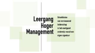 Leergang Hoger Management voor het voortgezet onderwijs