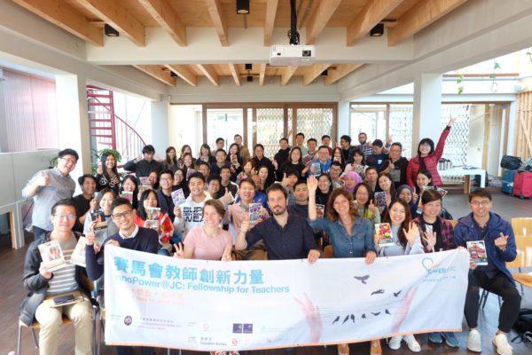 Alle Hongkongse leraren samen in Spring House.